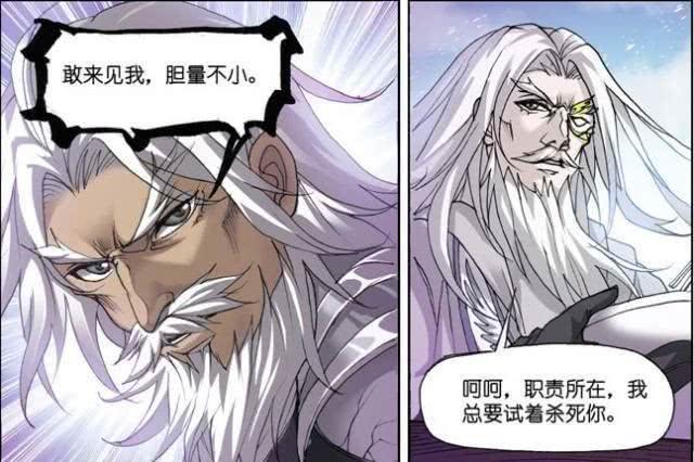 《斗罗大陆》中武魂殿的实力有多强,有哪些厉害的斗罗?